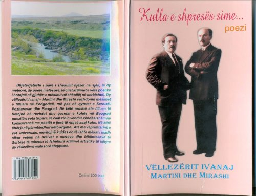 New Albanian Publication, 26 October 2008