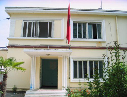 Deklaratë për shtyp Tiranë, 5 qershor 2009
