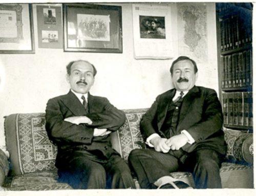 Fondacioni Martin & Mirash Ivanaj – Një xhevahir kulture dhe dije në mes të Tiranës
